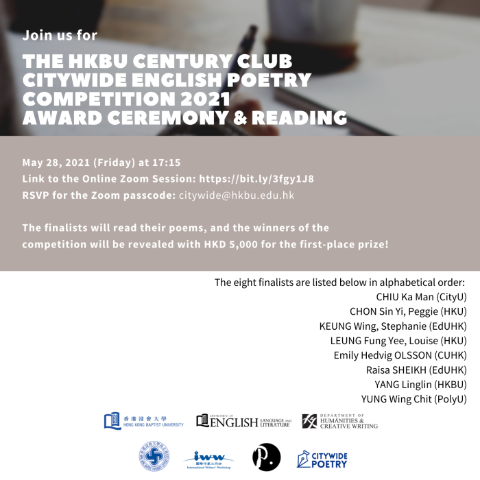HKBU Century Club Citywide English Poetry Competition 2021